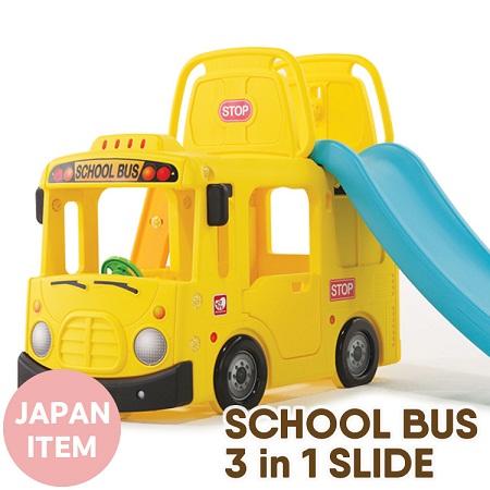 YAYA SCHOOL BUS 3-IN-1 SLIDE